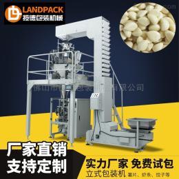 LD-420A-11大蒜粒全自动立式包装机