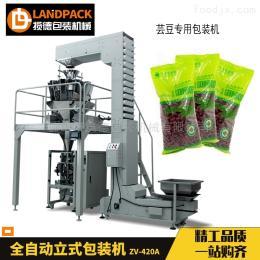 LD-420A-26黑豆大米全自动颗粒包装机