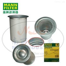 MANN-FILTER(曼牌滤清器)油分芯4930353111