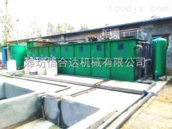 CXW一体化餐洗废水处理设备