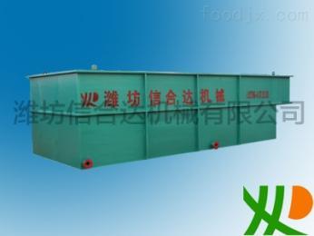 XHD印染废水处理设备