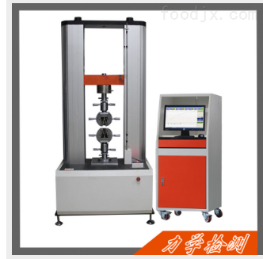 HZ-1009A电脑式 材料试验机