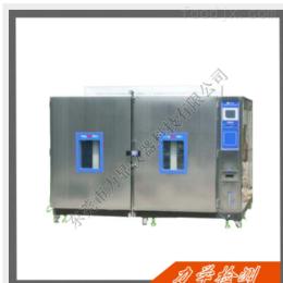 可编程恒温恒湿试验室HZ-2003