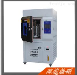 氙灯耐气候试验箱(立式) HZ-2011