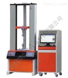 电脑式伺服材料试验机(大变形)HZ-1003B