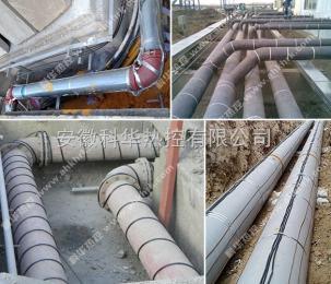DWL-J排水管道抗凝防堵电伴热带
