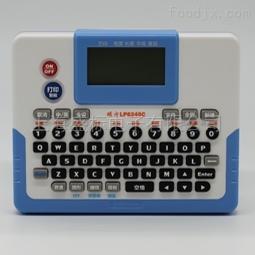 LP6245碩方LP6245系列標簽機