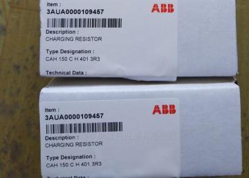 861007455-2048瑞典林德编码器 861007455-2048  特价供应