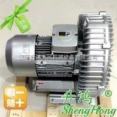 ESH729抽料风机,抽气风,抽尘泵(旋涡气泵