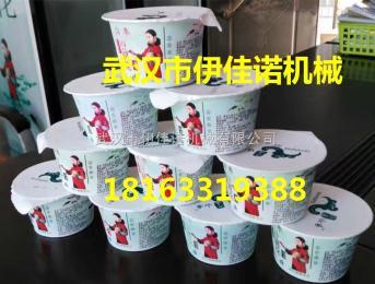 YJN-DFH-8杯装红豆豆腐花全自动灌装封口机豆腐花灌装封口 自动颗粒灌装