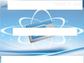 氨氮分析检测仪