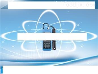 便携式溶氧测定检测仪