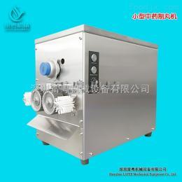 ZW95S深圳小型全自动药丸机 新款全自动水丸机价格 中药搓丸机