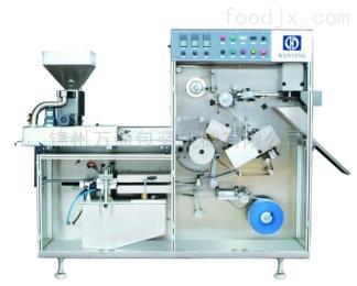 DPH130B铝塑泡罩包装机 秦经理13050460901