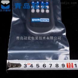 多種型號可定制青島冠宏包裝自封袋