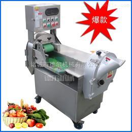 DER801商用大型全自动多功能切菜机   土豆切片切丝切丁机