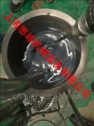GMSD2000鋰電池石墨烯復合負極材料分散機