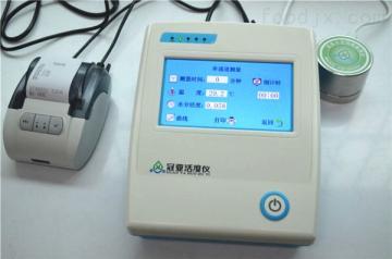 面包水活度仪测量方法及参数
