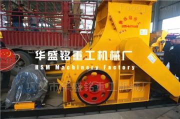 SCF1100X1000厂家的石英砂磨粉机质量有保障