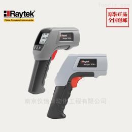 ST80+手持式红外测温仪ST80+雷泰Raytek