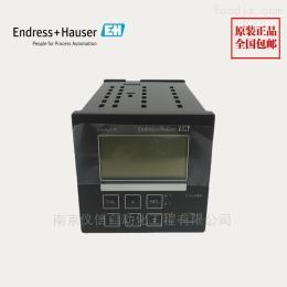 CPM223-MR0005水分析PH变送器CPM223-MR0005德国E+H