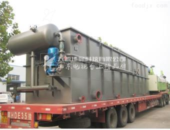 TBF供应山东天源TFP系列化工废水处理设备