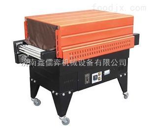 BS-G4525衡水喷气式收缩机/喷气式热收缩膜机-济南鑫儒奕机械