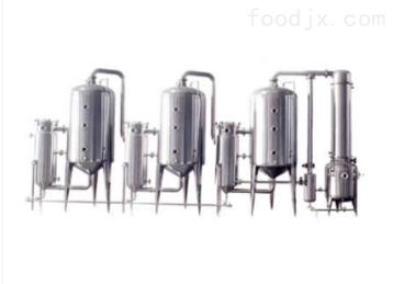 三效降膜真空蒸發器2