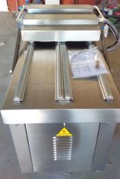 DZ--600/4S杂粮酱菜专用真空包装机
