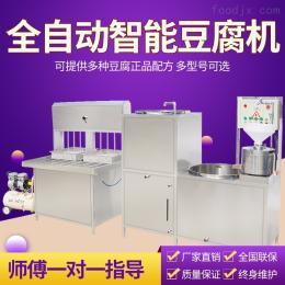 小型小型全自動豆腐機器生產線