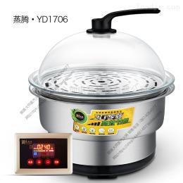 ZSYZDS-ZA御蒸大師商用蒸汽能鍋 上蒸下煮海鮮蒸鍋