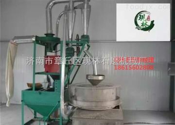 厂家直销电动面粉石磨机 五谷杂粮面粉石磨60型