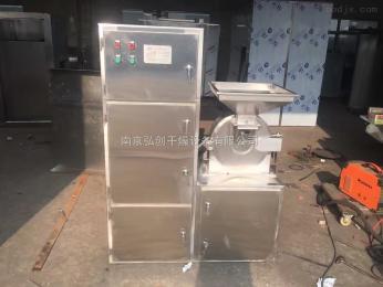 WF供应黄豆粉碎机 五谷杂粮磨粉机 不锈钢食品级30B 粉碎机