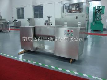 CH供应CH-500型槽型混合机 食品搅拌机 食品混合机 粉体混合设备