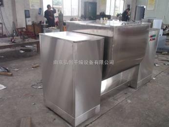 CH厂家现货供应 电动倒料混合机 湿料 带水物料专用槽型混合机