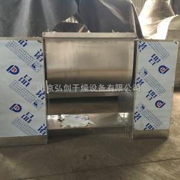 CH生产销售CH-系列槽型混合机 卧式搅拌机 小型混合机 自动混合机