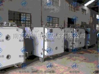 低温真空厂家批发间歇式蒸汽方形真空干燥机 蒸汽式低温干燥设备 真空干燥