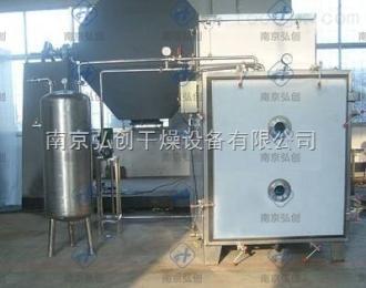 低温真空FZG/YZG系列真空干燥机 开心果烘干机 银杏果低温真空干燥设备
