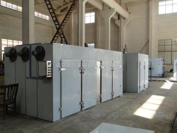 RXH系列食品添加剂专用热风循环烘房 托盘式干燥机设备 干燥箱