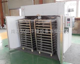 RXH系列红薯片烘干机 ct-c-0小型干燥箱 节能型热风循环箱式烘干机