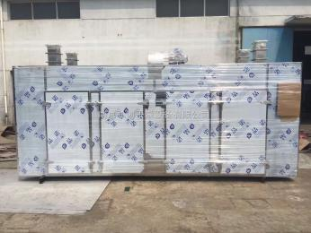 RXH系列带料试验热风循环烘箱 食品干燥箱