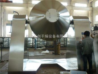 SZH双锥混合机W系列双锥300混合机、小型混合机生产厂家