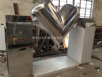 VH微粉物料专用300升V型混合机 立式混合机