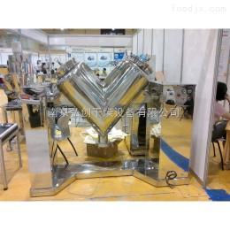 VH厂家直销V型混合机 干粉混合机 各种粉体专用混合设备