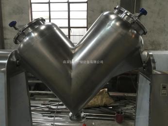 VH厂家供应 v型强制搅拌混合机 小型混合机 颗粒混合机 化工混