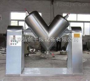 VHV型搅拌混合机 食品混料机 304不锈钢制作多种混合