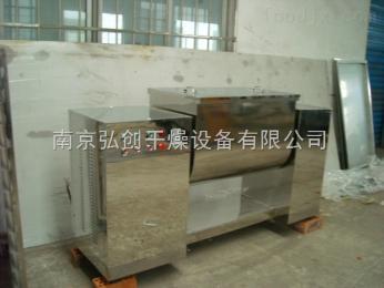CH供应200槽型混合机,粉体混合机,食品专用不锈钢混合机