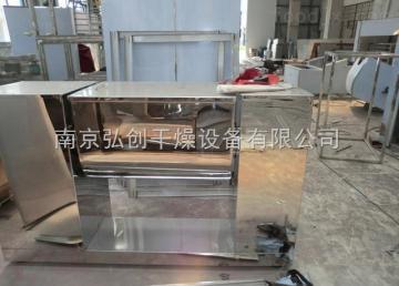 CH食品混合机 槽型混料机 物料比重较大专用槽型混合机