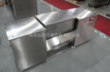 CH食品粉体专用CH-500系列槽型搅拌机 混合机 不锈钢制作混合机