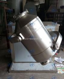 SYH系列特价供应5L-10L-15L-20L等试验专用三维混合机